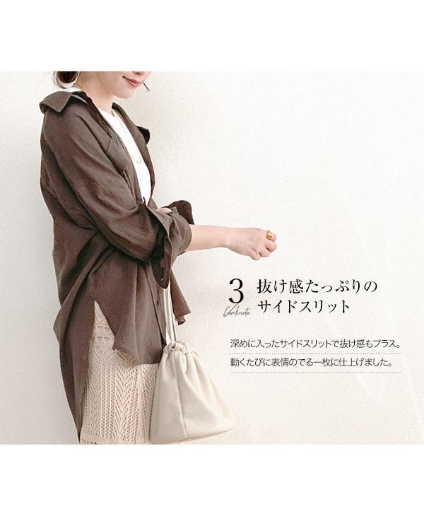 ≪セール≫[ てらさんコラボ ]ベルト付きシャツチュニック [C4635]
