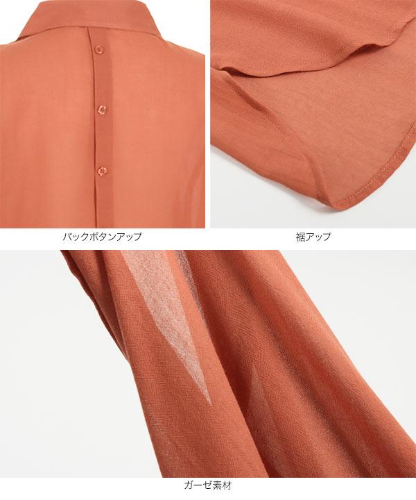 バックボタン5分袖ガーゼシャツ [C4652]