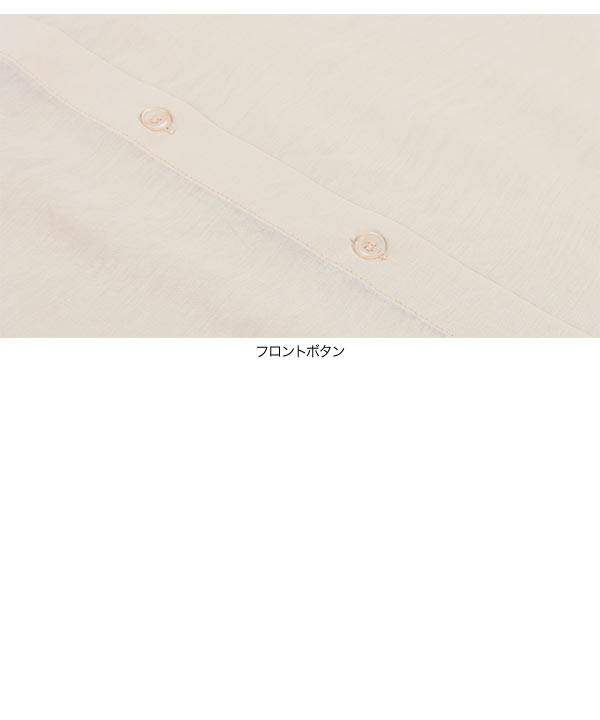 フレンチスリーブシアーシャツ [C4669]