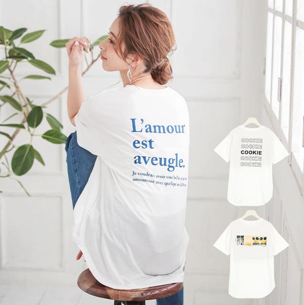 神戸レタス メッシュINバックロゴTシャツ [C4687]