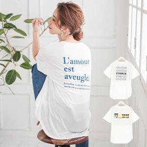 メッシュINバックロゴTシャツ [C4687]