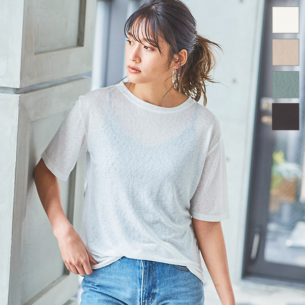 神戸レタス シアースラブTシャツ [C4718]