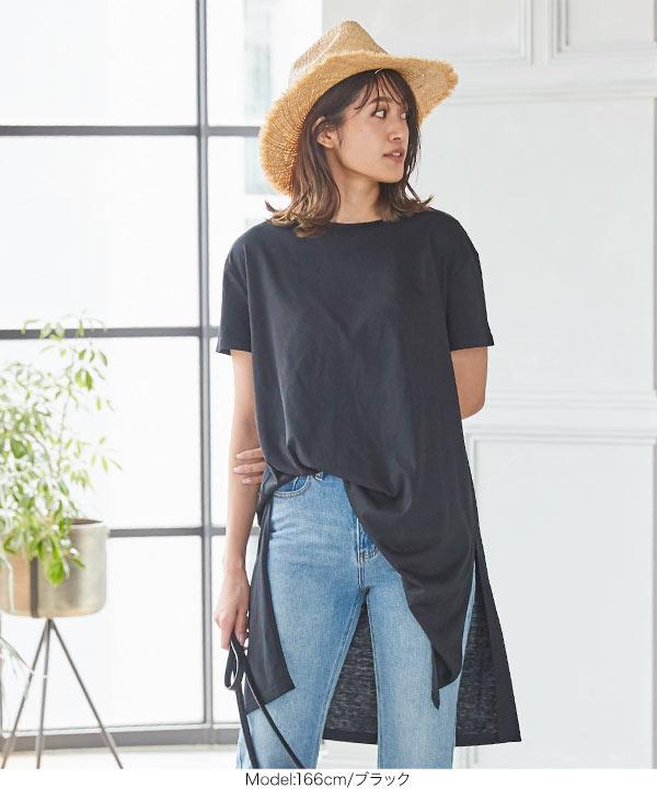 サイドスリットチュニックTシャツ [C4724]