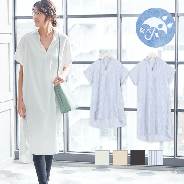 神戸レタス 選べる2タイプ 雨の日スキッパーシャツ [C4751]