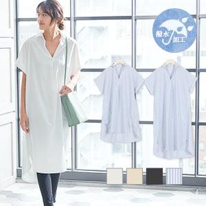 選べる2タイプ 雨の日スキッパーシャツ [C4751]