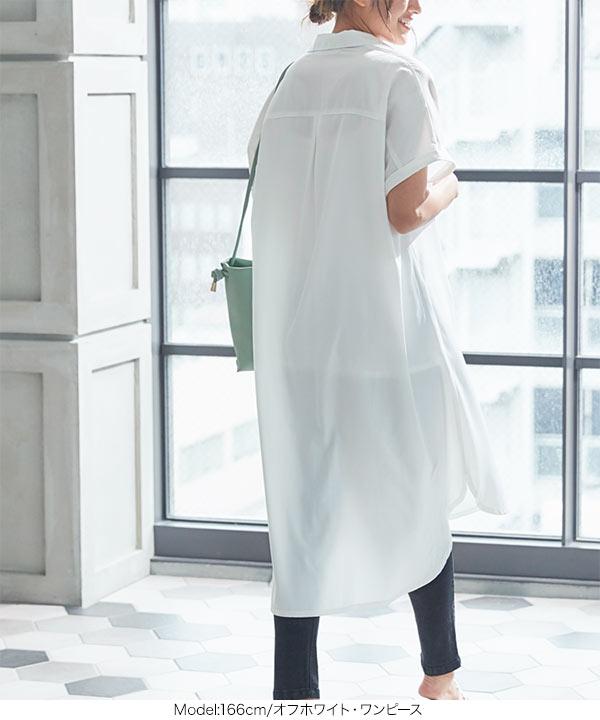 ≪セール≫選べる2タイプ 雨の日スキッパーシャツ [C4751]