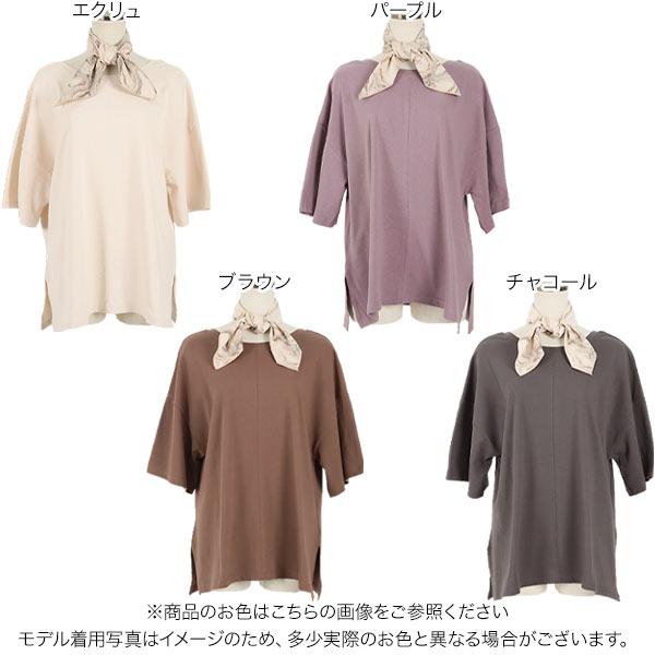 スカーフ付きロゴプリント後あきTシャツ [C4782]