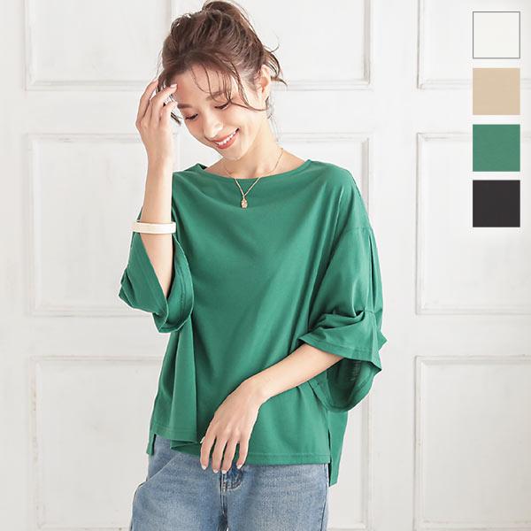 神戸レタス タックスリーブTシャツ [C4793]