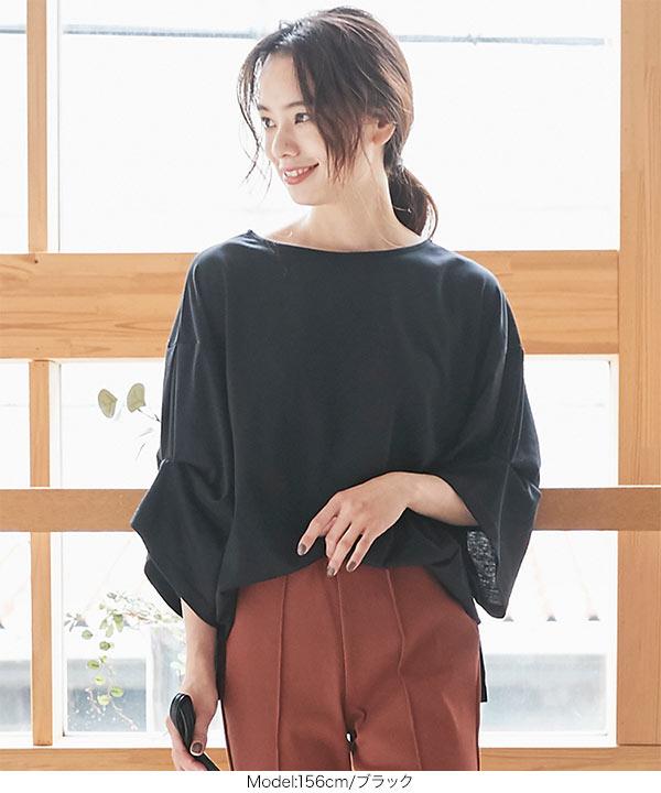 タックスリーブTシャツ [C4793]
