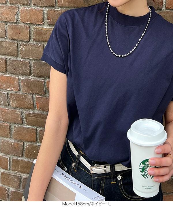 モックネックTシャツ [C4819]