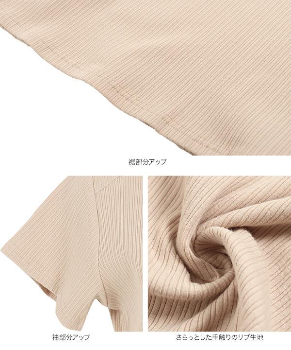 コンパクトリブTシャツ [C4822]