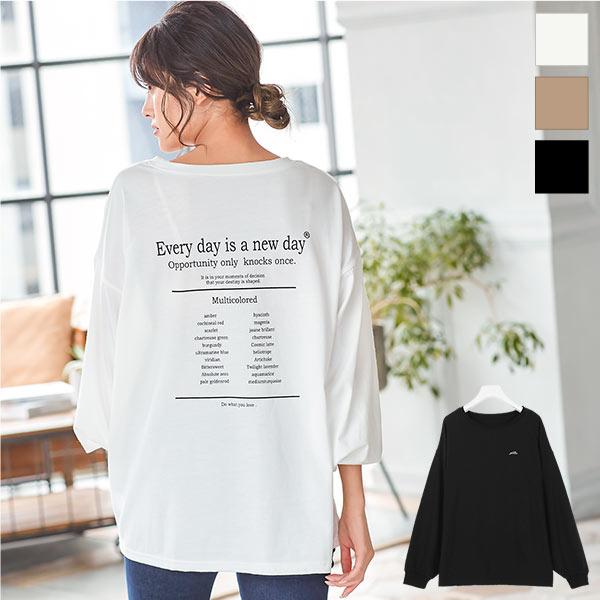 バックロゴゆるチュニックTシャツ [C4832]