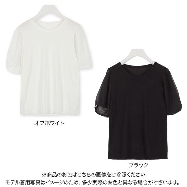 袖切替ニットトップス [C4833]
