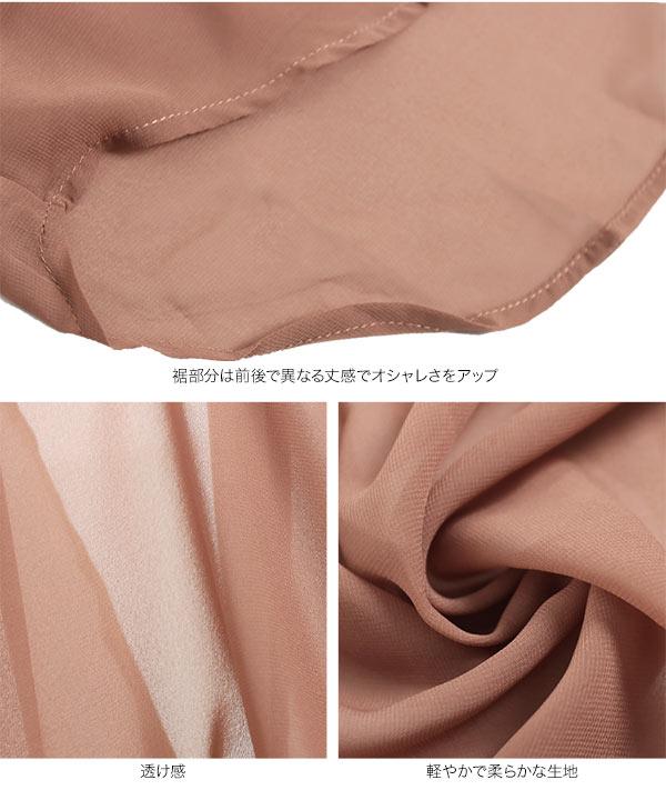 選べる2丈のバンドカラーシアーシャツ [C4840]