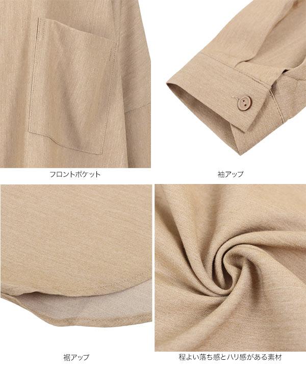 フロントポケットチュニックシャツ [C4848]
