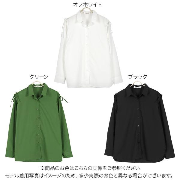 デザインスリーブ2wayシャツ [C4853]