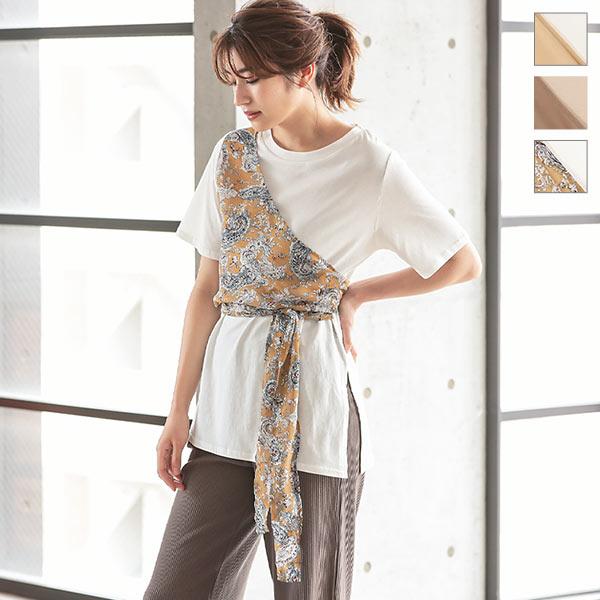 神戸レタス レイヤード風Tシャツ [C4855]