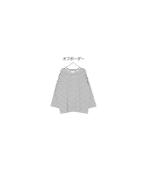 ビッグシルエットチュニックカットソー [C4878]