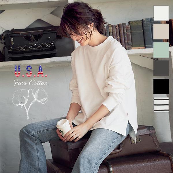 神戸レタス ユニセックスUSAコットンロングTシャツ [C4918]