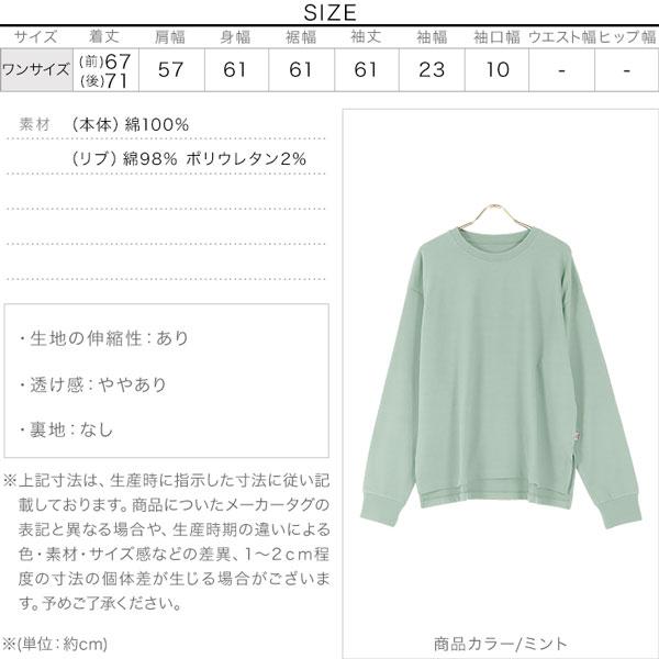 ユニセックスUSAコットンロングTシャツ [C4918]のサイズ表