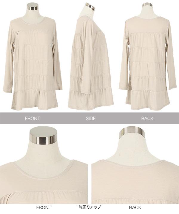 ティアードチュニックTシャツ [C4931]