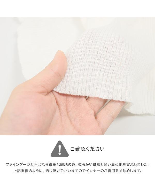[ 綿シリーズ ] 選べるリブニット [C4934]