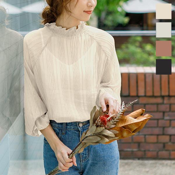 神戸レタス ベロアワイドパンツ [M3048]