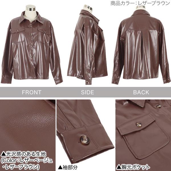 ≪セール≫ゆるシルエットシャツ [C5012]