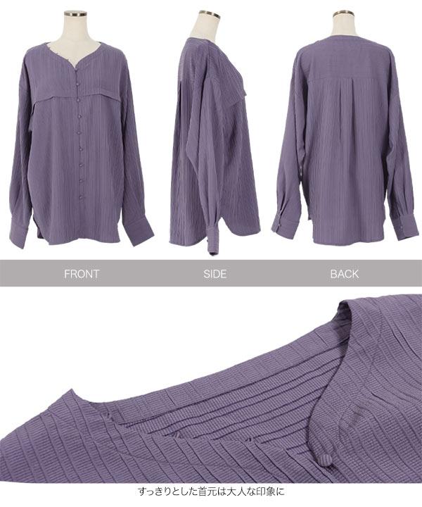 ニュアンスストライプくるみボタンシャツ [C5033]