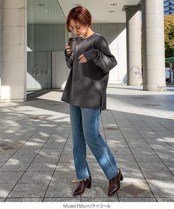 [ USAコットン ]ユニセックス裏起毛ビッグトップス [C5078]
