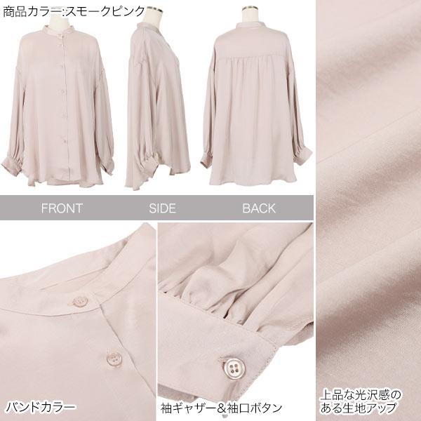 バンドカラーロングシャツ [C5099]