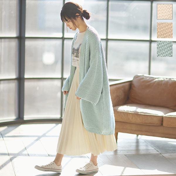 神戸レタス 手編み風ゆるカーディガン [C5149]