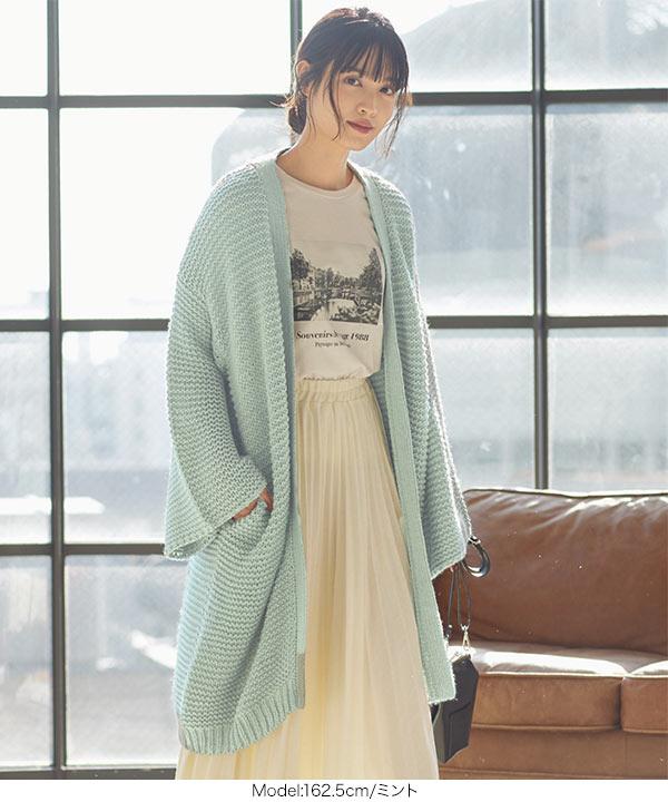 手編み風ゆるカーディガン [C5149]