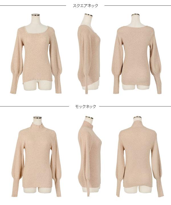[ 鹿の間さんコラボ ] 選べる2タイプ ボリューム袖リブニット [C5162]