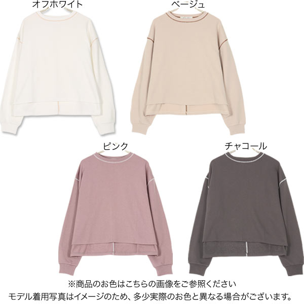 配色デザインスウェットプルオーバー [C5207]