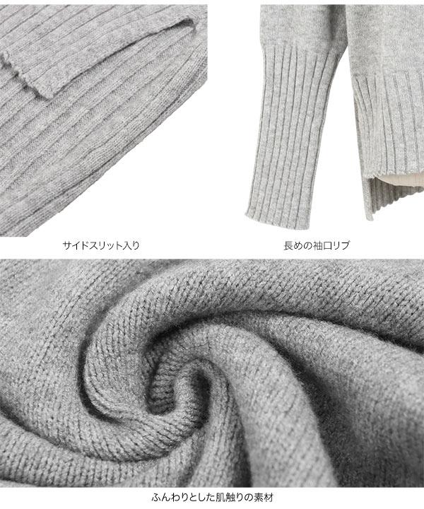 もっちり袖ロングリブニット [C5208]