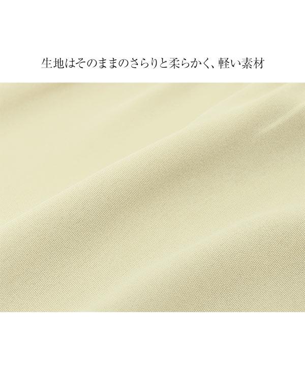 ティアードチュニックブラウス [C5213]
