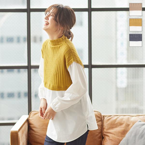 神戸レタス ニットレイヤード風トップス [C5247]