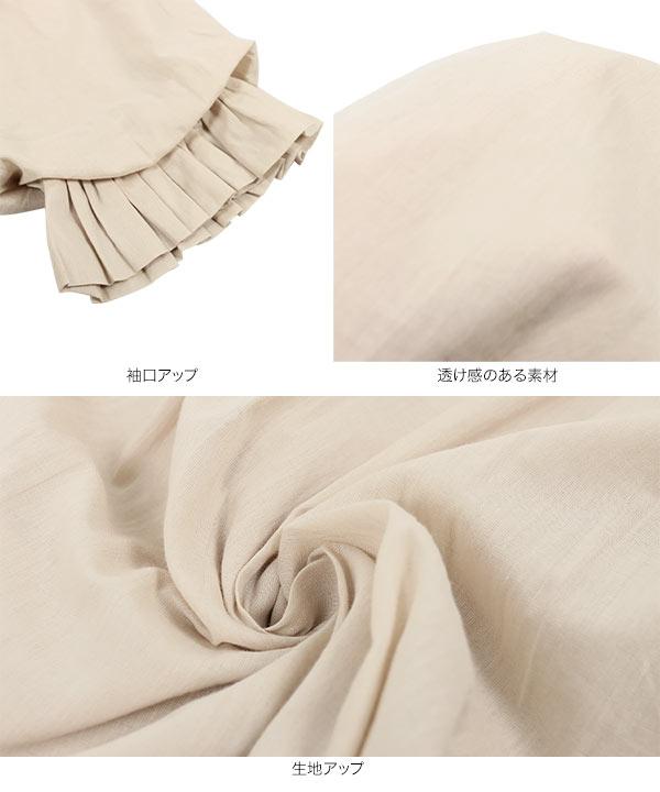 [ 田中亜希子さんコラボ ] インド綿ボリュームスリーブブラウス [C5252]