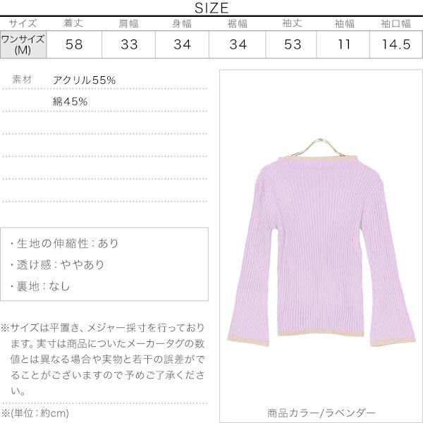 配色パイピング風ニットトップス [C5291]のサイズ表