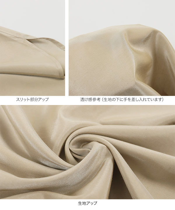 ゆるポケット半袖シャツ [C5313]