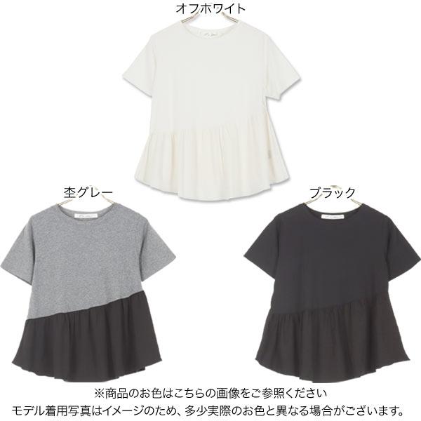≪トップス全品送料無料!5/17(月)朝11:59まで≫フレアドッキングTシャツ [C5332]