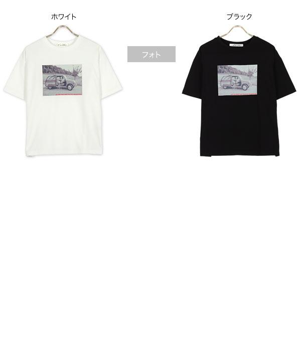 ≪セール≫選べるプリントTシャツ [C5387]