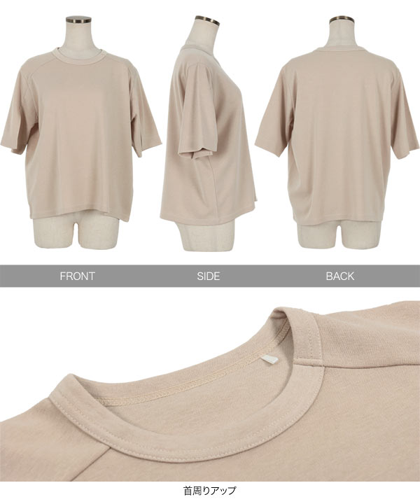 スリットスリーブTシャツ [C5426]