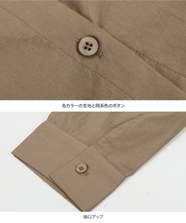 ≪トップス全品送料無料!5/17(月)朝11:59まで≫シアーチュニック [C5450]