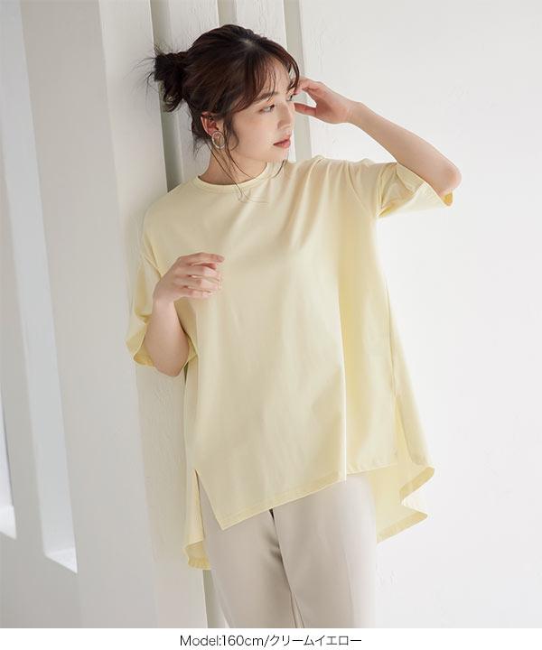 シルケットフレアTシャツ [C5485]