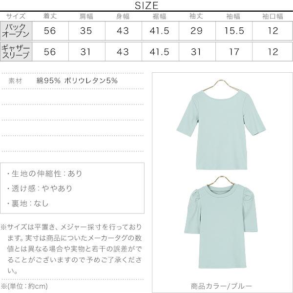 [選べる2タイプ] デザインカットソーTシャツ [C5504]のサイズ表