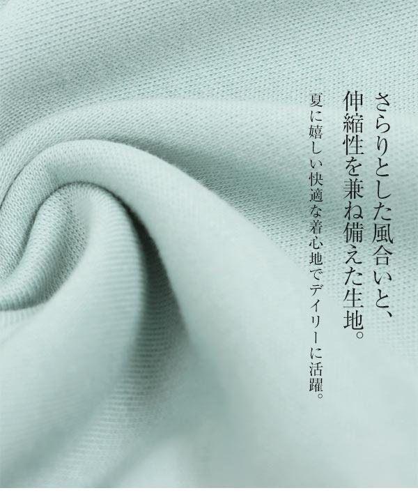 [選べる2タイプ] デザインカットソーTシャツ [C5504]