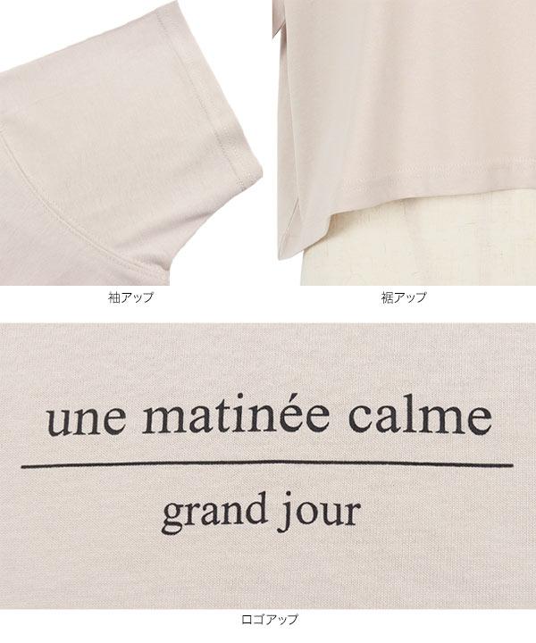 オーガニックコットンクロップドTシャツ [C5507]