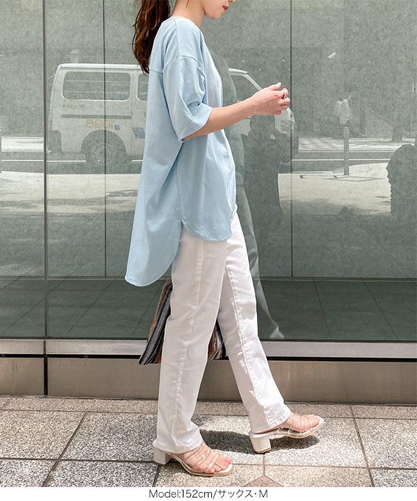 ≪セール≫ラウンドヘムビッグチュニックTシャツ [C5533]